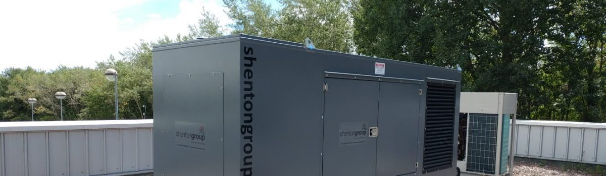 Another shentongroup generator installed at a government building
