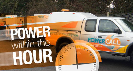 powercall_banner